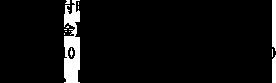 診療受付時間:【火・木・金】14:00-19:30 【土】10:00-13:00/14:00-17:30 【日】10:00-14:00(※月一回のみの診療)
