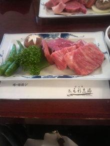 近江牛2.jpg