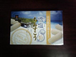 201012031309000.jpg