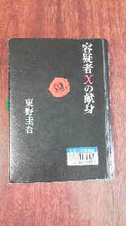 2013051712040000.jpg