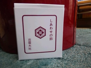 SH3800960001.jpg